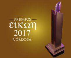 2017-córdoba